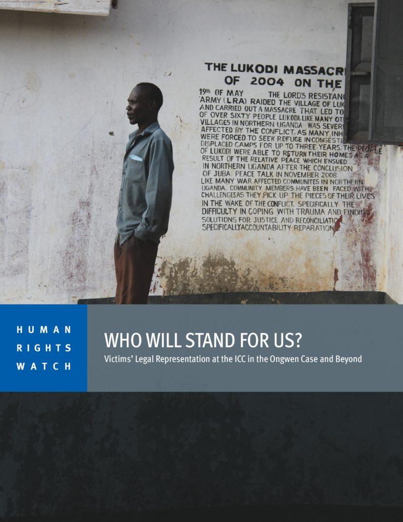 victims rights representation ICC