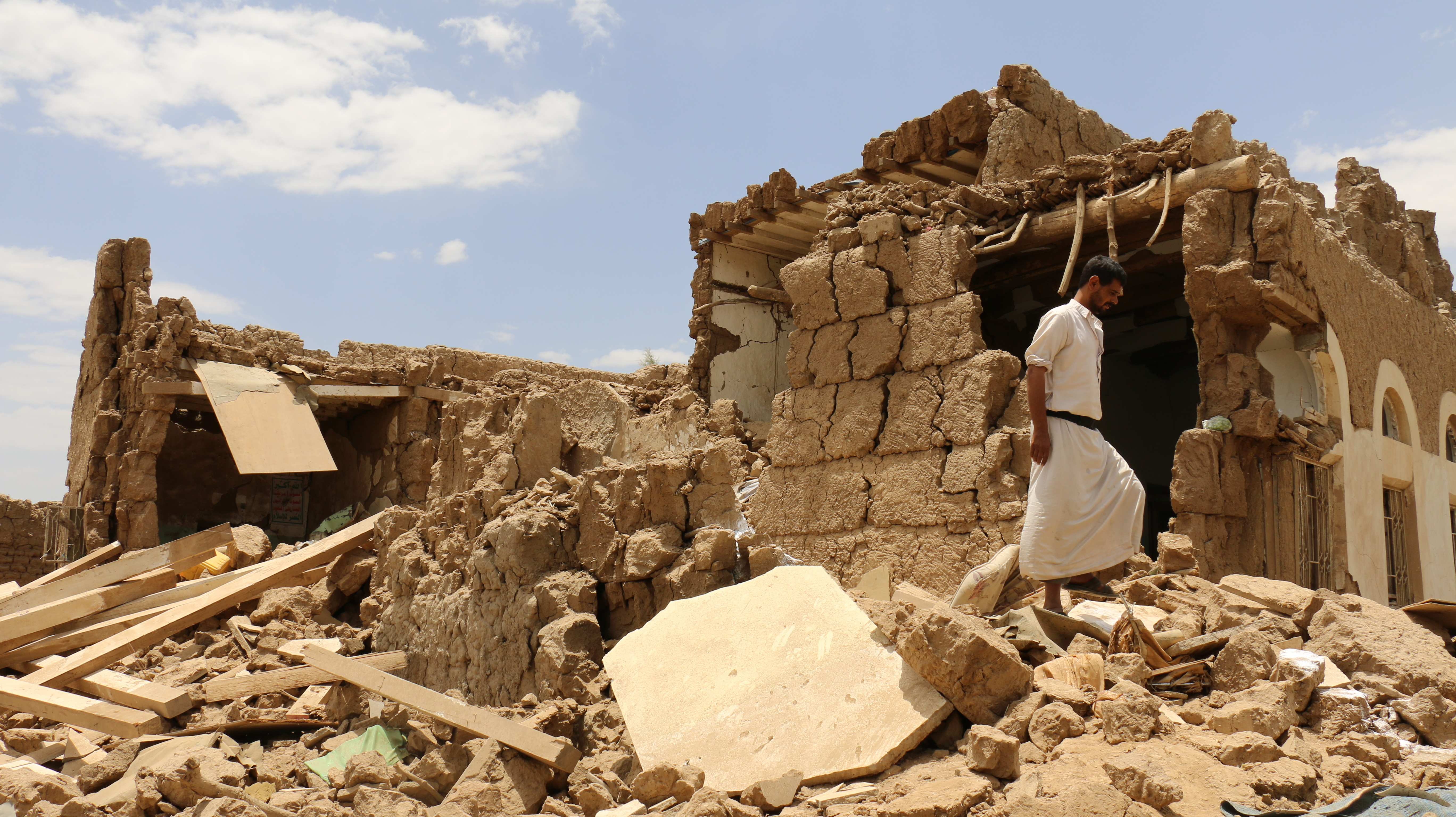 Yemen UN HRC war crimes investigation